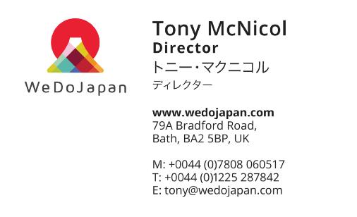 japanese business cards wedojapan ltd