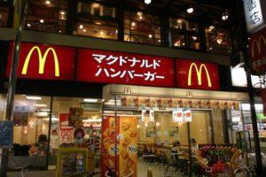A McDonald's restaurant in Tokyo.