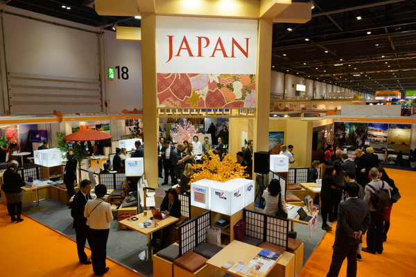 The Japan booth