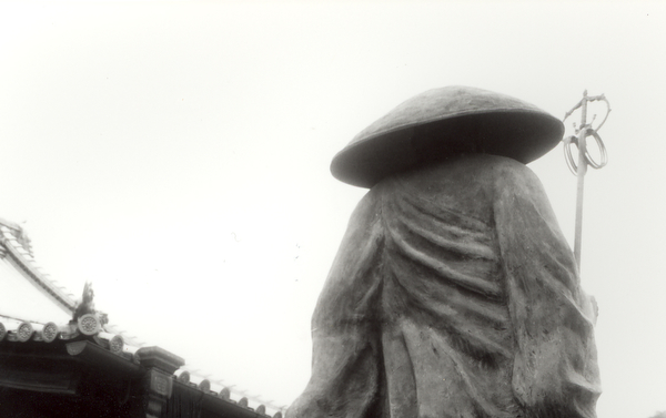 Statue of the pilgrimage's founder: Kobo Daishi